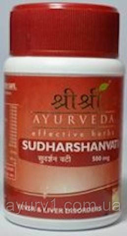 Сударшан,Судхаршан вати, Шри Шри Аюрведа / Sudharshan vati, Sudarshan, Sri Sri Ayurveda / 60 tab