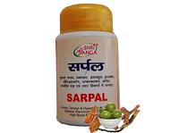 Сарпал, Шри Ганга / Sarpal, Shri Ganga / 100 tab артериальная гипертония, истерия, бессонница, эпилепсия и др