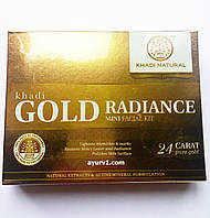 Набор подарочный Кхади Золото  Набор косметический Золото по уходу за кожей лица  Кхади /Khadi /. 5х50 гр.