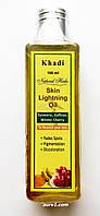Масло для лица с шафраном против пигментации , Кхади / 100 мл