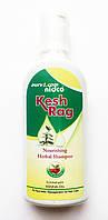 Питательный травяной шампунь,кеш раг,нидко/Nidco,Kesh Rag, Nourishing Herbal Shampoo/ 100 ml
