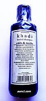Травяной шампунь Амла и Ритха с миндальным маслом / Khadi / 210ml