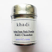 Маска для лица, Куркума-Сандал, Кхади / Herbal Face Pack Powder, Khadi / 50 g.