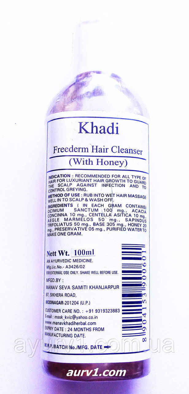 Отличный шампунь компании Кхади c медом / Freederm Hair Cleanser with Honey / 100 ml