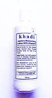 Увлажняющий крем -лосьен для лица  с жасмином, Кхади / Khadi Jasmine Moisturising Lotion with Vitamine-E