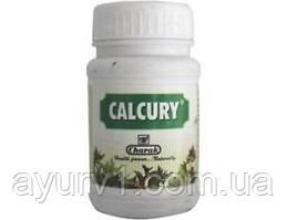 Калкури, Чарак / Calcury, Charak / 40 таб