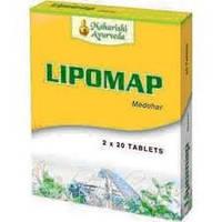 Липомап, Махариши Аюрведа / Lipomap, Maharishi Ayurveda / 40 таб