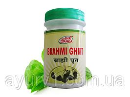 Брахми Гхрита, Брахми Грит / Brahmi Ghrit, Shri Ganga / 100 г