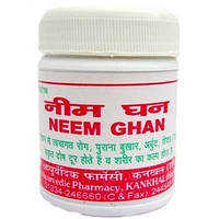 Ним Гхан, Адарш / Neem Ghan, Adarsh / 20 gr для очистки крови, омоложения