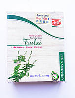 Травяная   маска для лица (Против пигментации ), Тульси (базилик)  / Tulsi , Herbal Face Pack / 100 g