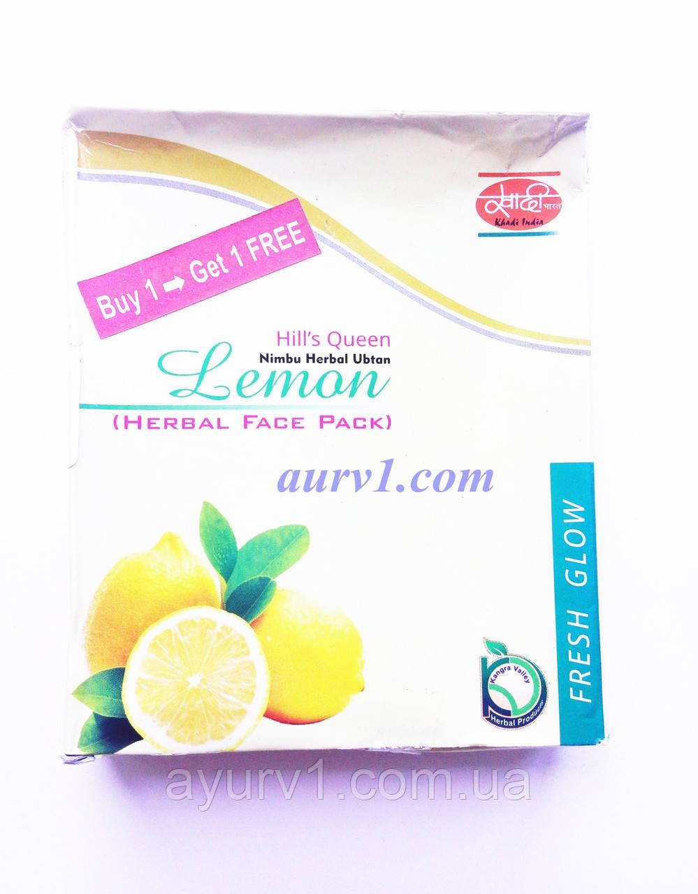 Травяная маска для лица , Лимон , Кхади / Herbal Face Pack Lemon / 100 g