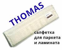 Салфетка для ламината и паркета на насадку пылесоса Thomas Twin Aquafilter и Vestfalia XT, Parkett Master, Sky, фото 1