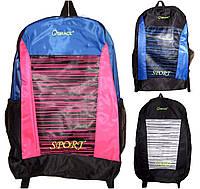 Рюкзаки для подростков оптом, Grace, арт.  PL18516