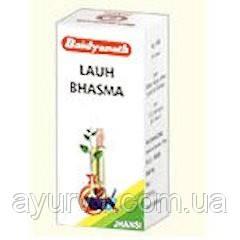 Лаух Бхасма, Байдинатх  / Lauh Bhasma, Baidyanath / 10 g