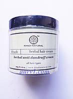 Натуральный крем для волос против перхоти, Кхади / Herbal anti dandruff cream / 100 g