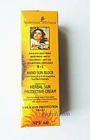 Солнцезащитный крем SPF-60 / Shahnaz Husain Nano Sun Block Herbal Sun Protective Cream SPF-60 / 100 мл