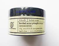 Травяной крем против акне и черных точек, Кхади / Herbal acne pimple cream, Khadi / 50 g