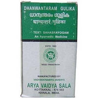 Дханвантарам гулика / Dhanwantaram gulika, Arya Vadya Sala / 100 таб