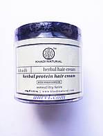 Крем для волос с маслом зародышей пшеницы, Кхади / Herbal Protein Hair Cream, Khadi / 100 g