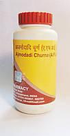 Аджмодади Чурна / Ajmodadi Churna, Divya Pharmacy / 100 g