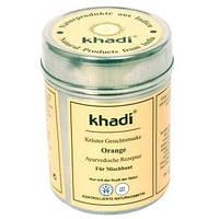 """Растительная маска для лица и тела KHADI """"Orange""""/ 50 g"""