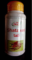 Шатавари, Шри Ганга / Satavari, Shri Ganga / 120 tabs