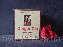 Индийский черный имбирный чай, 100 гр.