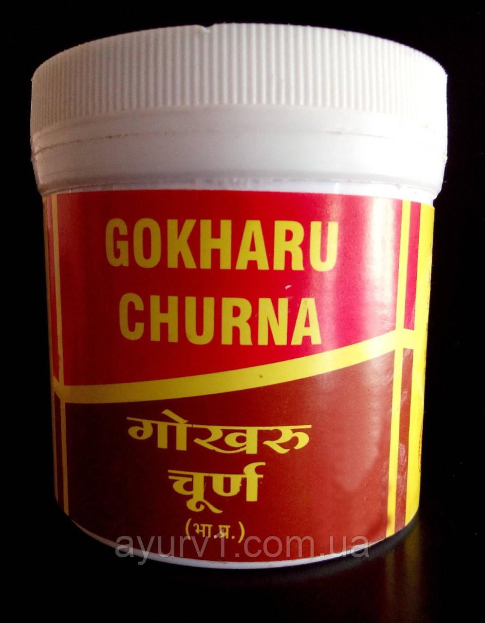 Vyas Pharmaceuticals, Gokharu Churna, Гокшура Чурна (Gokharu Churna), 100 gr.