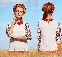 Женские блузки, туники, рубашки