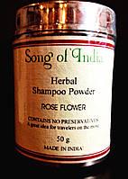 Сухой травяной шампунь Song of India, Herbal Shampoo Powder,  Песня Индии, 50 gr.