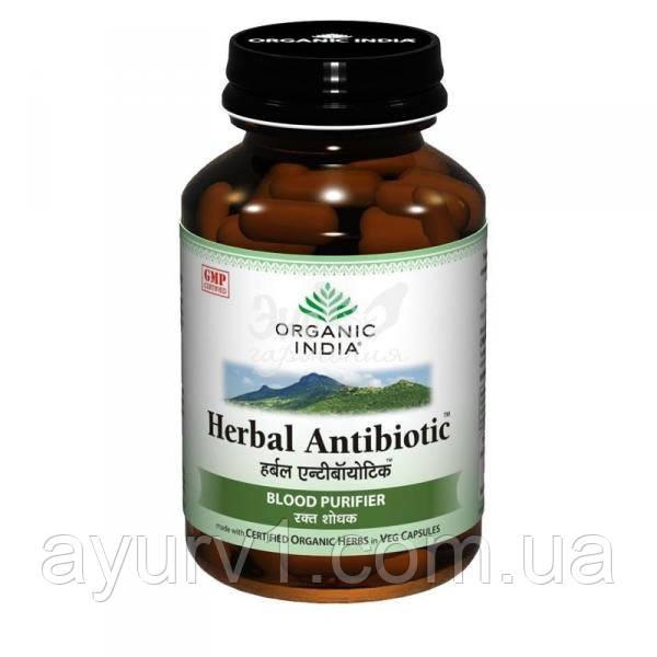 Хербал антибиотик, Органик Индия / Herbal Antibiotic, Organic India / 60 caps
