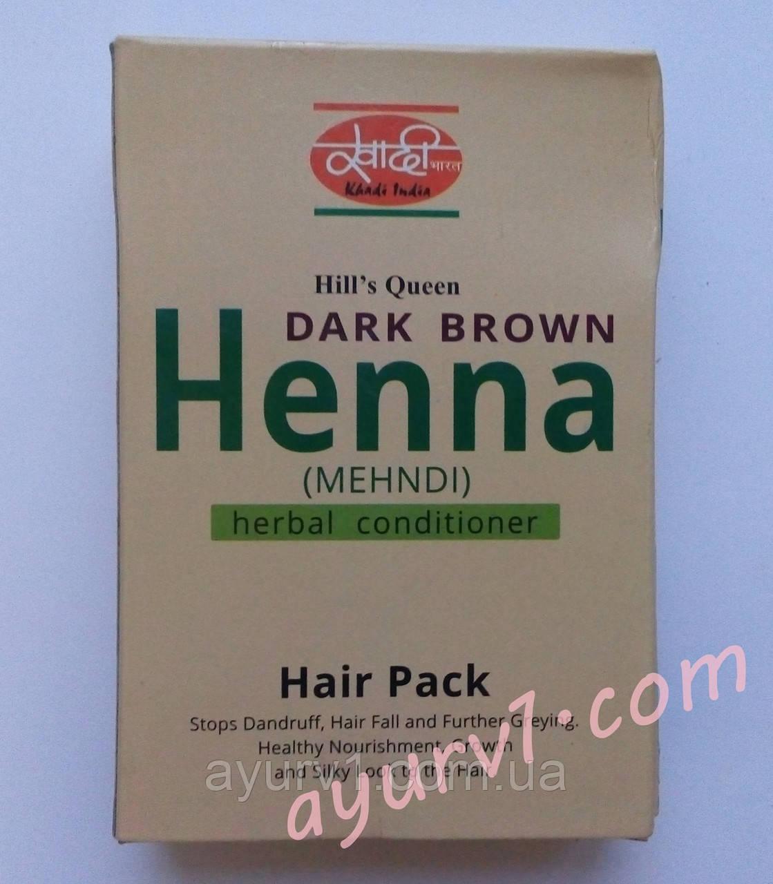 Натуральная тёмно-коричневый хна, Кхади / Natural Brown Henna, Khadi / 150 g