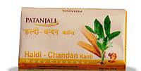 Мыло для тела, Куркума и Сандал, Патанджали / Haldi Chandan Soap, Patanjali / 75 gr