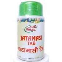 Джатаманси, Шри Ганга / Jatamasi, Shri Ganga / 60 tab.