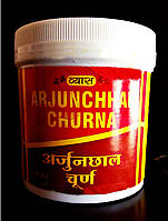 Арджуна Чурна, Вьяс / Arjunchhal Churna, Vyas Pharmaceuticals / 100 g