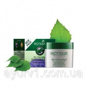 Био Хлорофилл, Биотик / Bio Chlorophyll, Oil-Free Anti-acne Gel, Biotique / 50 г
