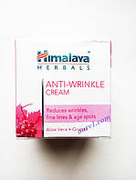 Крем от морщин, Гималая / Anti-Wrinkle Cream, Himalaya / 50 ml