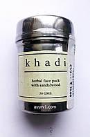 Травяная маска-убтан для лица, Cандал, Khadi / Khadi Herbal Face Pack, Sandalwood / 50 г