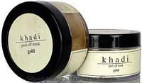 """Отшелушивающая маска для лица Khadi Herbal Gold Peel Off Mask """"Золото Кхади"""""""