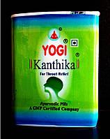 Йоги Кантикa, Йоги / Kanthika, Yogi / 140 tab