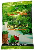 Натуральный травяной порошок для волос Тали Поди (Thali Podi) Натуральный травяной порошок для волос Тали  50г