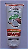 Кокосовый шампунь для волос, Патанджали / Coconut Hair Wash, Patanjali / 150 ml