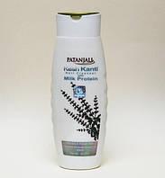 Шампунь для волос, Кеш Канти,Милк протеин,  Патанджали / Shampoo Kesh Kanti Milk, Patanjali / 200 ml