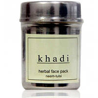 Натуральная маска для лица, Ним, Тулси, Кхади / Herbal face pack Neem-tulsi, Khadi / 50 g