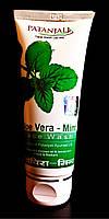 Face Wash, Aloe Vera – Mint, Patanjali / 60 gr.