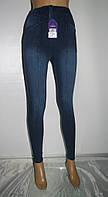 Лосины(леггинсы)женские стрейчевый джинс , фото 1