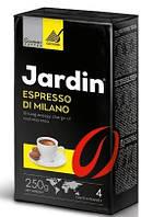 Кофе молотый ЖАРДИН Espresso Stile di Milano (250г)