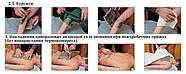 Аппликации грязевые Сиваш (одноразовые). (10шт) с термокомпрессом 350х275 мм (4,5кг), фото 6