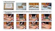Аппликации грязевые Сиваш (одноразовые). (10шт) с термокомпрессом 350х275 мм (4,5кг), фото 2