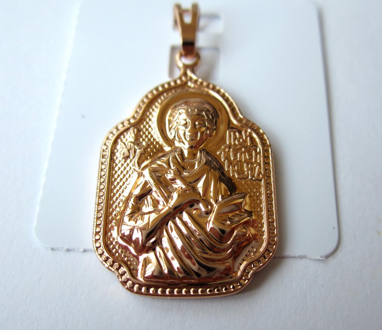 Ладанка с молитвой , 0132 , медицинская сталь + ювелирный сплав